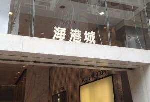 香港ツアー写真22
